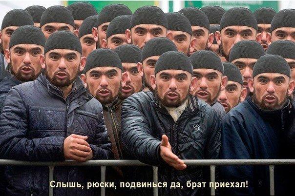 Почему среди гастарбайтеров нет туркменов