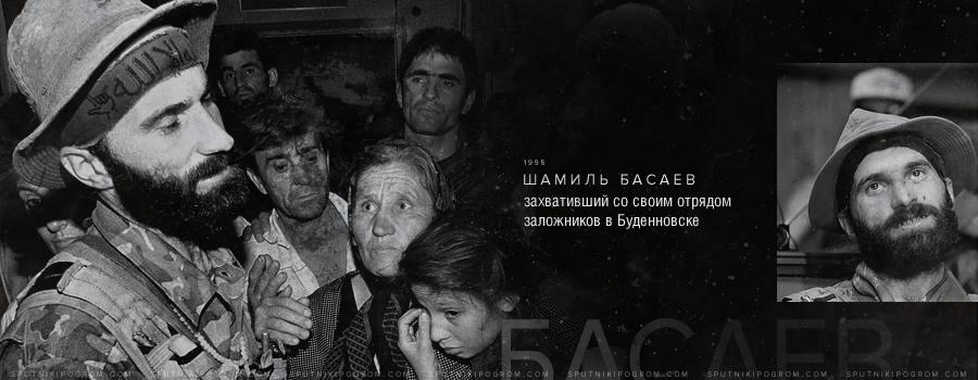 Он рассказывает об угоне автобуса со школьниками, произошедшем 1 декабря 1988 года в городе орджоникидзе (сейчас